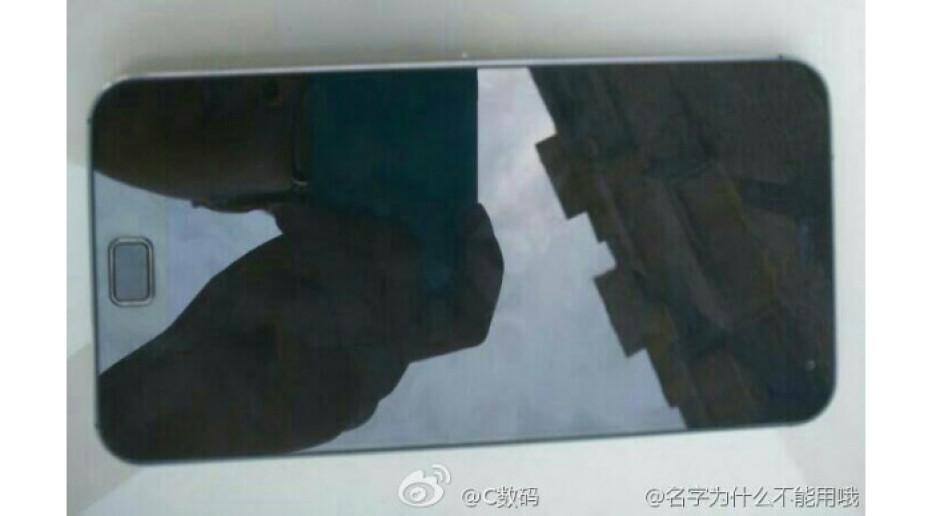 Meizu to sell new flagship smartphone