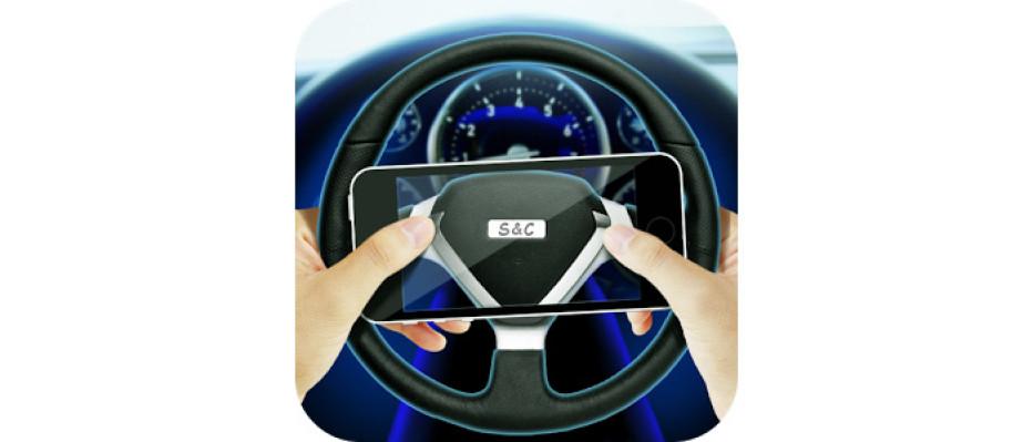 Driving Car Teach