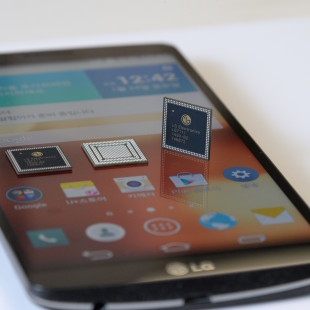 LG presents G3 Screen smartphone with NUCLUN chip