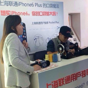 Chinese iPhone 6 Plus customers can now enlarge their pockets