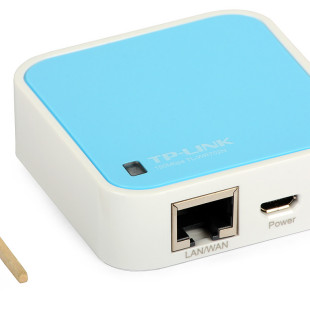 TP-LINK now has world's smallest travel router
