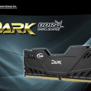 Team Group offers new DDR4-2667 memory