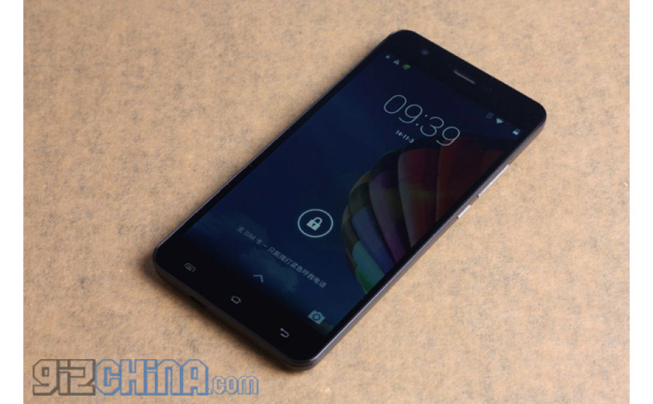 Jiayu wants to prove a flagship smartphone can be cheap