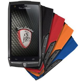 Lamborghini unveils Tauri 88 smartphone