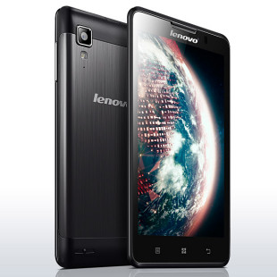 Lenovo prepares another P-series smartphone