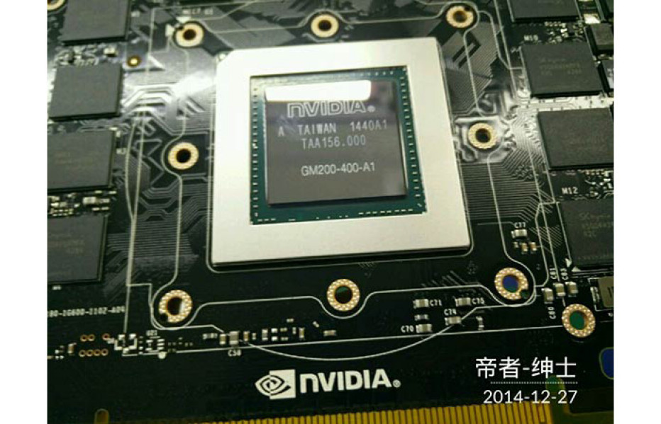 The successor of the GeForce GTX Titan is coming