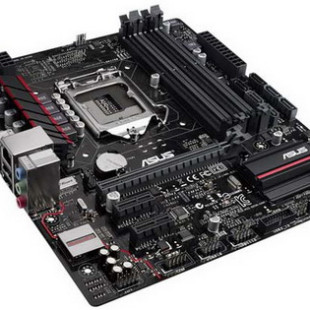 ASUS offers new gamer-oriented motherboard