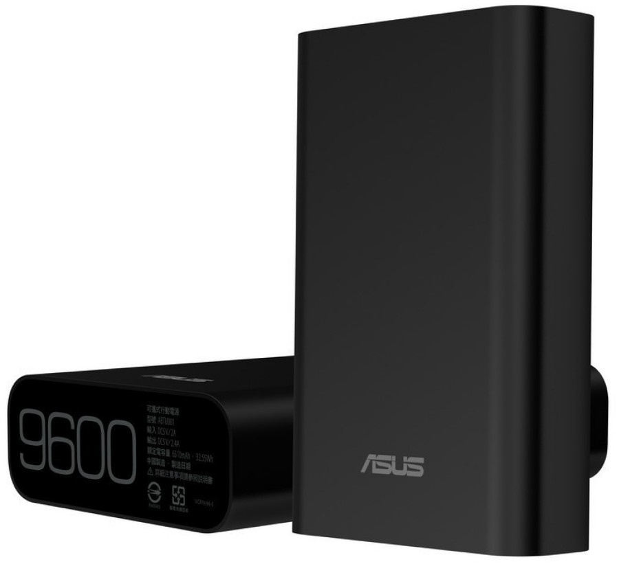 ASUS announces the 9600 mAh ZenPower power bank