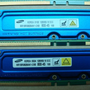 Rambus is back with new memory technology