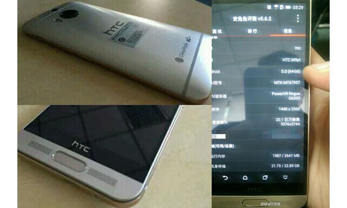 HTC-M9-One-Plus-leak_s