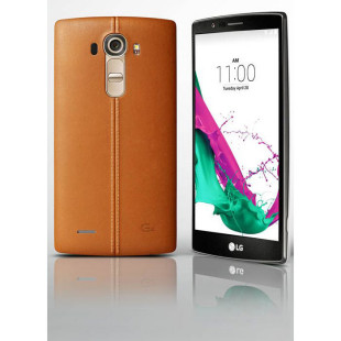 LG debuts the G4 smartphone