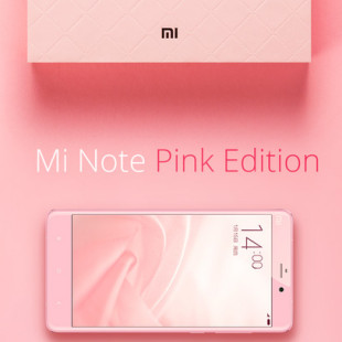 Xiaomi launches five new products