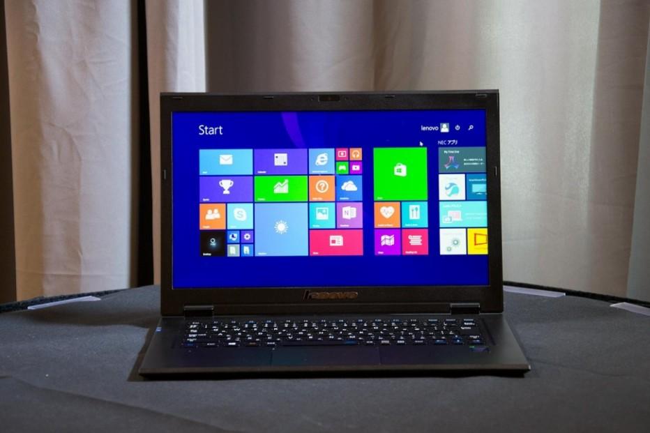 Lenovo releases the LaVie Z notebook