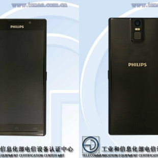 Philips plans new flagship smartphone