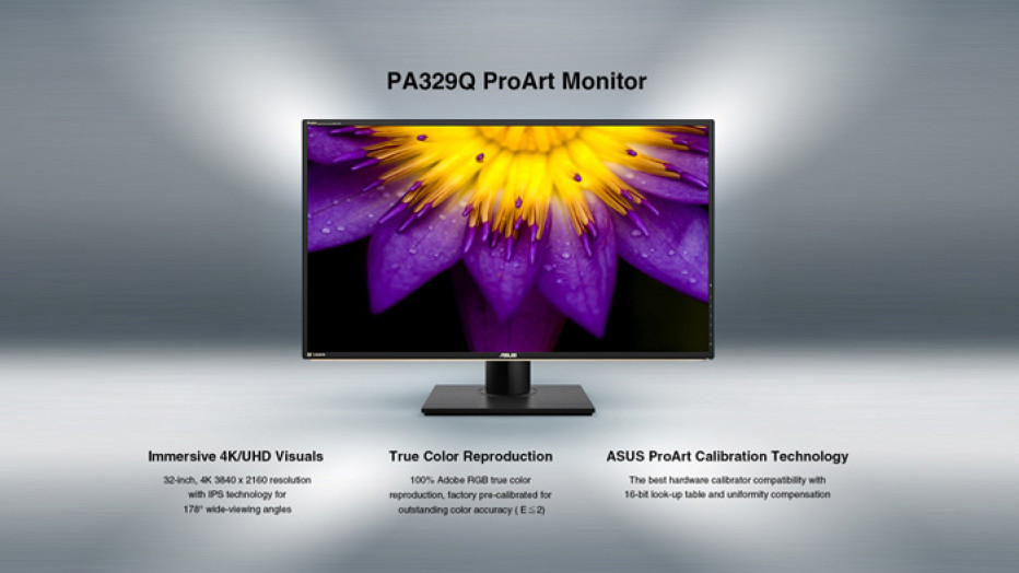 ASUS works on 32-inch professional monitor