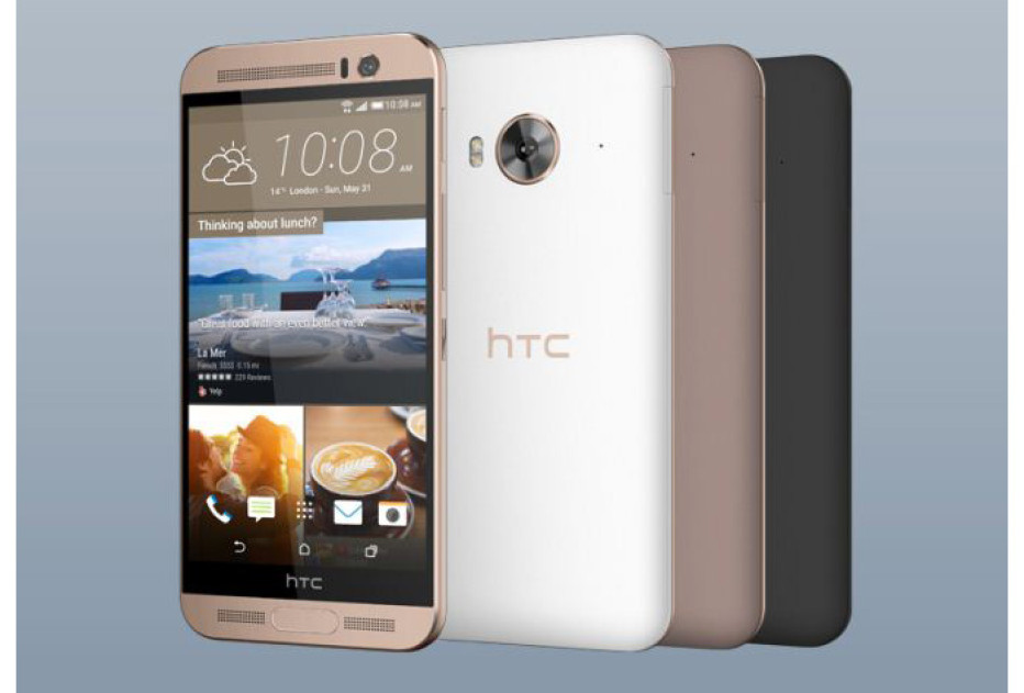HTC presents new flagship One ME phablet