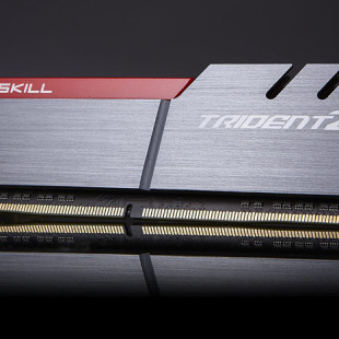 G.Skill creates new DDR4 memory for Skylake