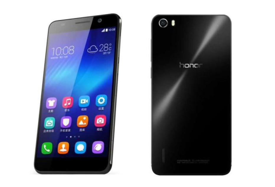 Huawei debuts Honor 7 smartphone