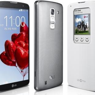 LG plans high-end G Pro 3 phablet