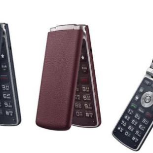 LG launches Gentle flip smartphone
