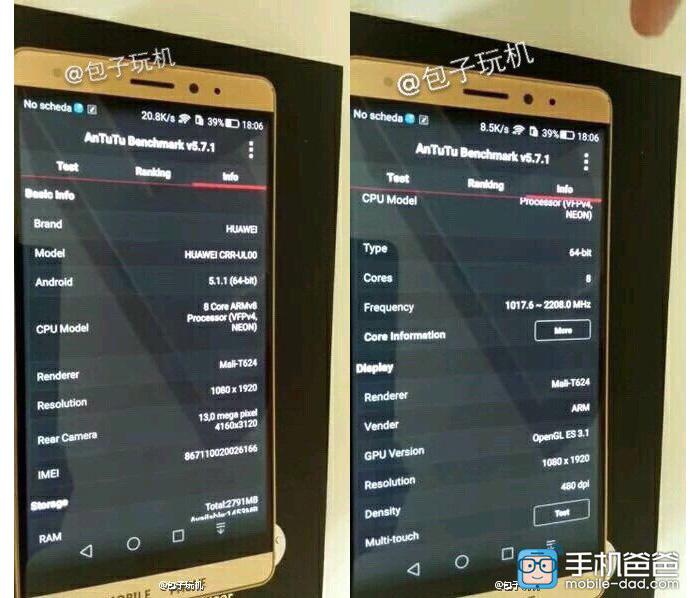 Huawei-Mate-7-Mini_s