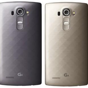 LG presents metallic G4 smartphone