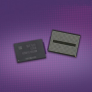 Samsung advances SSDs with 256 Gb 3D V-NAND memory