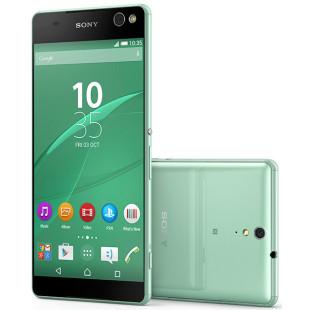 Sony presents the Xperia C5 Ultra smartphone