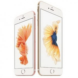 Apple presents several new devices