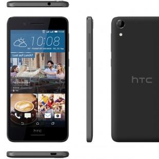 HTC presents mid-range Desire 728G smartphone