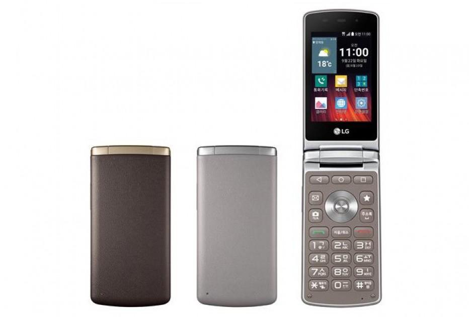 LG releases Wine Smart Jazz flip smartphone