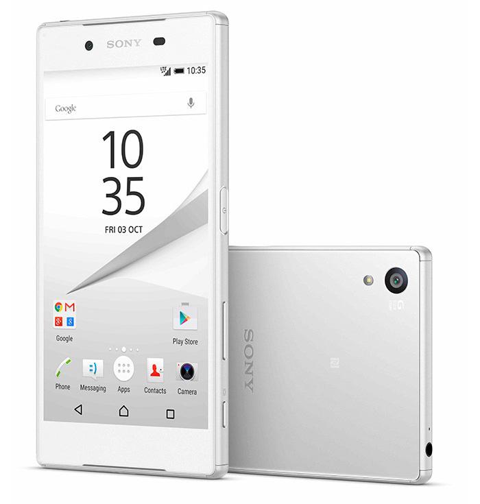 Sony-Xperia-Z5_s