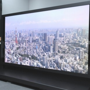 Sharp Prepares First 8K TV for October Release