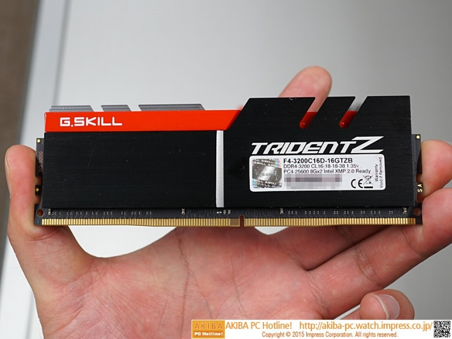 G.Skill launches Trident Z DDR4-3400 memory