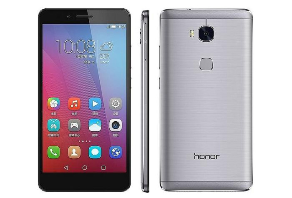 Huawei unveils the Honor 5X smartphone in China