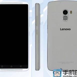 Lenovo Vibe X3 Lite leaked online