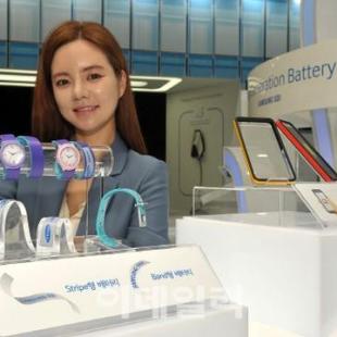 Samsung creates flexible batteries