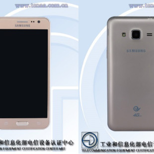 Galaxy J3 specs confirmed by TENAA