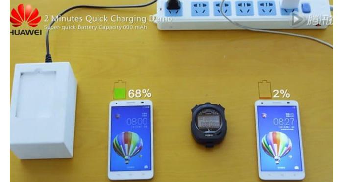 Huawei-battery_s