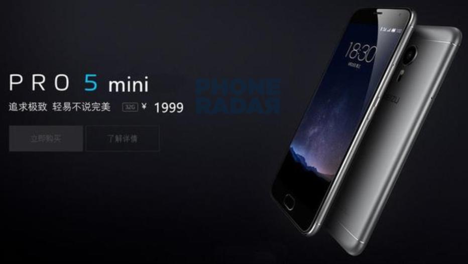 Meizu prepares Pro 5 Mini smartphone
