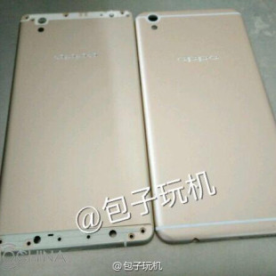 Oppo plans to copy the iPhone 6 smartphone