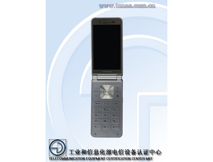 Samsung-flip-smartphone_2_s