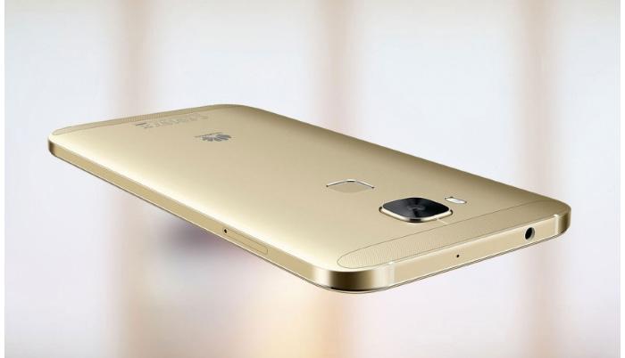 Huawei-Enjoy-5S_s