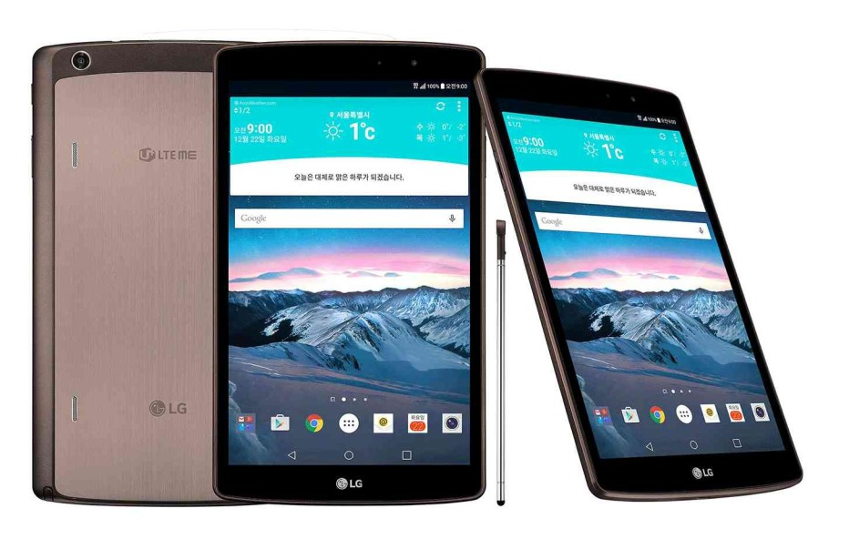 LG announces G Pad II 8.3 tablet