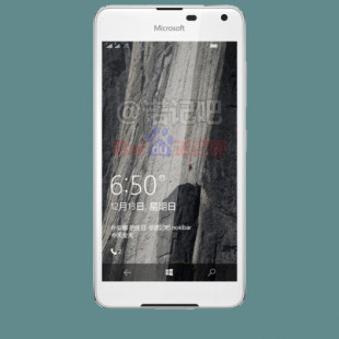 Microsoft's Lumia 650 leaked online