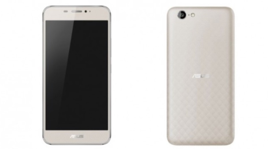 ASUS presents the Pegasus 5000 phablet in China