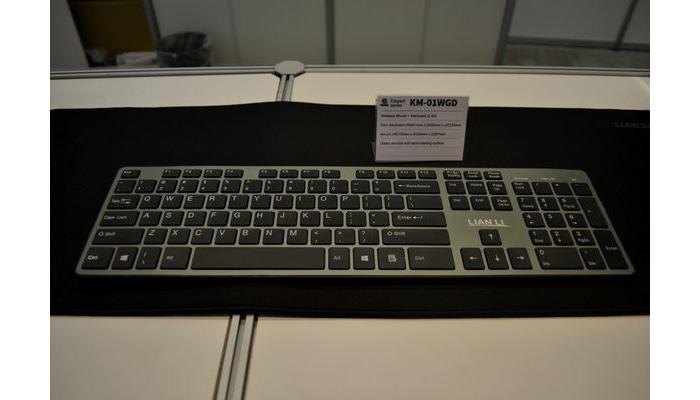Lian-Li-keyboard_s