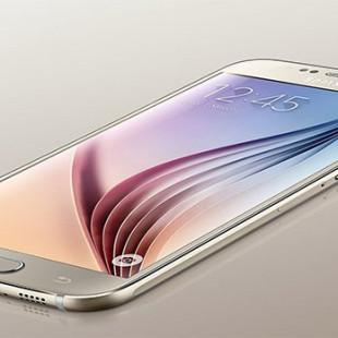 Leak describes Samsung's Galaxy S7 smartphone