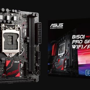 ASUS debuts new LGA 1151 motherboards