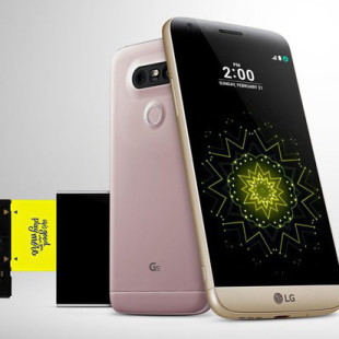LG presents the G5 flagship smartphone